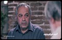 سریال آقازاده قسمت 27 (آنلاین)(رایگان)  قسمت بیست و هفتم سریال آقازاده