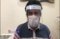 توصیه خبرنگار سیما از قرنطینه کرونا