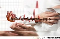 غلظت خون را با مصرف مصفی خون درمان کنیم