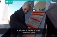 عبارات عامیانه در زبان فرانسوی