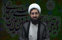 Clase 07, Sura 76 Aleya 8_9 Imam Ali a.s. En el Sagrado Corán, #Sheij #SheijQomi #Sheij_Qomi