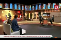 میزان ارزش لیگ برتر و چرخش مالی باشگاه های ایرانی