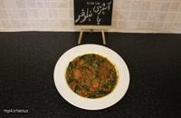 طرز تهیه خوراک عدسی - آموزش آشپزی