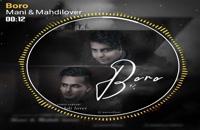 "Boro"" mahdi lover /mani"""