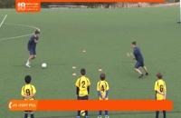 آموزش فوتبال به کودکان - آموزش حرکت با توپ و پاس کاری به کودکان