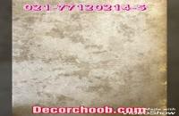کاغذ دیواری شیک و گلدار از آلبوم کاغذ دیواری tiffany