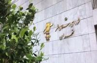 نصب تونل ضدعفونی کننده در شورای شهر تهران