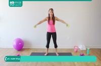ورزش عضله سازی پیلاتس
