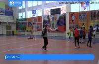 آموزش والیبال کودکان - آموزش ضربه زدن و عبور توپ و حمله کردن به کمک تجهیزات
