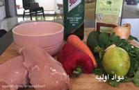 مرغ مکزیکی به همراه برنج و سبزیجات - آشپزی آسان در ۴۰ دقیقه