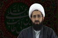 Clase 09: La Historia sin Censura del Islam, El Sermón del Profeta en el día de Ghadir Jum, Parte 04