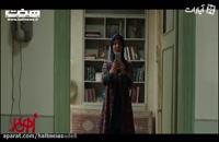 دانلود فیلم زهر مار(کامل)(HD)| با حضور شبنم مقدمی،سیامک انصاری