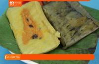 آشپزی بین المللی - ساندویچ فیله ماهی