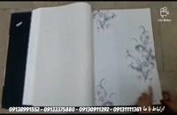 آلبوم کاغذ دیواری لئوپارد LEOPARD