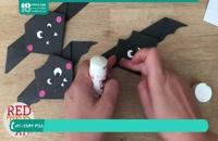 نحوه ی ساخت اوریگامی خفاش با مقوا