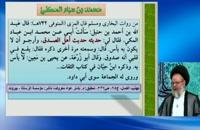 حديث علی مع الحق والحق مع علی با تعابير مختلف در کتب اهل سنت