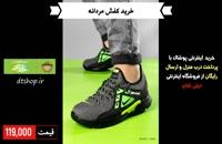 خرید کفش مردانه با پرداخت درب منزل نایک 3587