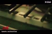 دانلود فیلم زهر مار (دانلود فیلم زهر مار با کیفیت Full HD)|فیلم کمدی زهر مار به کارگردانی جواب رضویان-- -- - --