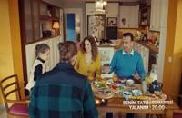 دانلود قسمت 27 سریال دروغ شیرین من Benim Tatli Yalanim با زیرنویس فارسی