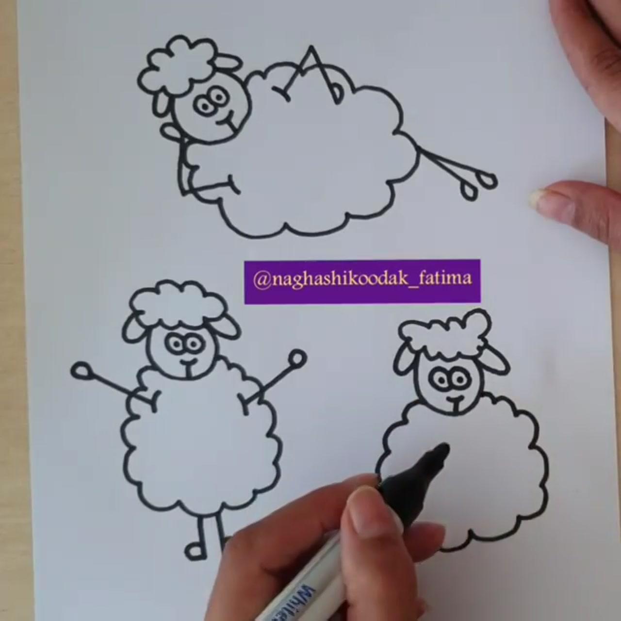 آموزش ترفندهای کشیدن یک گوسفند زیبا برای کودکان