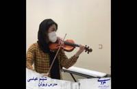 آموزش ویولن در کرج ۴ - آموزشگاه موسیقی ملودی