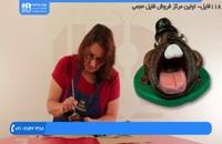 آموزش مجسمه سازی - ساختن مجسمه سگ آبی با زبان بزرگ