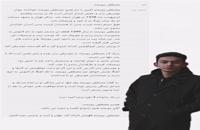 مصطفی زورمند بیوگرافی خواننده پاپ خوش صدای ایرانی