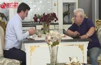 قسمت ششم سریال طنز ترکی شیرین معامله