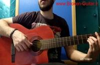 آکورد گیتار آهنگ خودخواه محسن یگانه