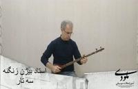 آموزش سه تار کرج آموزشگاه موسیقی ملودی