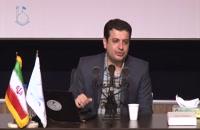 سخنرانی استاد رائفی پور - نگاه صهیونیسم مسیحی به آخرالزمان شیعی 1 - روایت عهد 41 - تهران - 9 بهمن 93