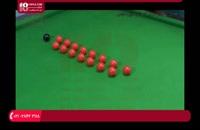 آموش اسنوکر - تمرینی برای بهبود تمرکز و کنترل بازی