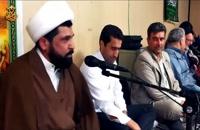La Recitacion SUPER de SURA Al Fatihah por Sheij SHIITA Iraqui Mesam Tammar #SheijQomi