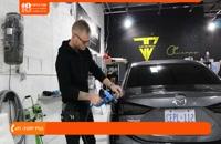 آموزش کاور خودرو - کاورکردن چراغ خودرو (مزدا3)