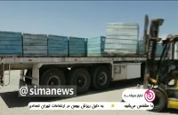 بسته بودن مرز ایران و عراق برای مسافران
