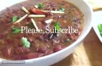 دستور پخت خوراک لوبیا