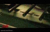 دانلود فیلم زهر مار(کامل)(HD)| با حضور شبنم مقدمی- ----