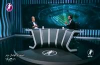 گزیده ای از صحبت های مهدی تاج در برنامه فوتبال برتر