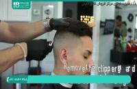 نحوه کوتاه کردن موی پرپشت مردانه با قیچی