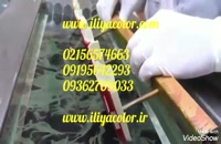 آموزش دستگاه هیدروگرافک - قیمت دستگاه هیدروگرافیک 09384086735