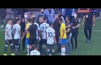 حواشی لغو بازی آرژانتین - برزیل در رختکن