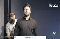 دانلود مسابقه هفت خان قسمت نوزدهم