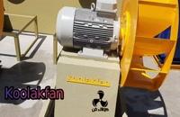 پلاگ فن صنعتی سالن 09121865671