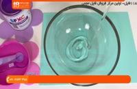آموزش اسلایم - آزمایش تغییر رنگ اسالایم در آب سرد و گرم