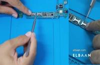 آموزش تعمیرات موبایل - شناخت، عیب یابی، و تعویض آی سی های مدار آنتن- نسخه رایگان