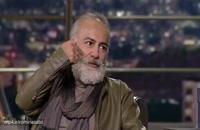 دانلود هم رفیق مصاحبه شهاب حسینی با حمیدرضا آذرنگ