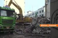 حادثه مرگبار ساختمان در چین با ۱۷ کشته