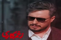 سریال زخم کاری جدیدترین اثر محمدحسین مهدویان