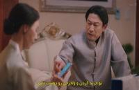 دانلود سریال متن ازدواج و موسیقی طلاق فصل 2 قسمت 6