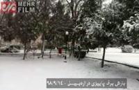 جلوه گری دانه های برف در اردبیل